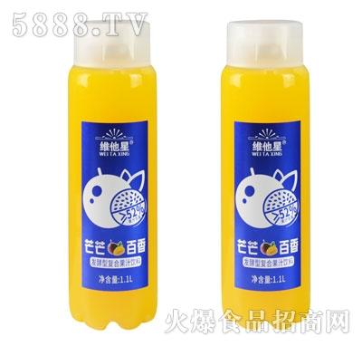 维他星芒芒百香发酵型复合果汁饮料1.1L(瓶)