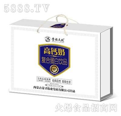贵族天牧高钙奶复合蛋白饮品250ml×12盒