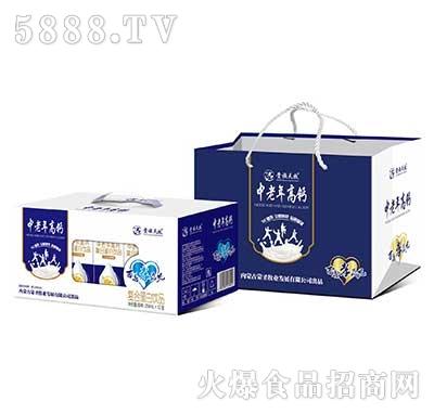 贵族天牧中老年高钙奶复合蛋白饮品250ml×12盒
