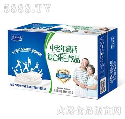 贵族天牧中老年复合蛋白饮品250ml×20盒