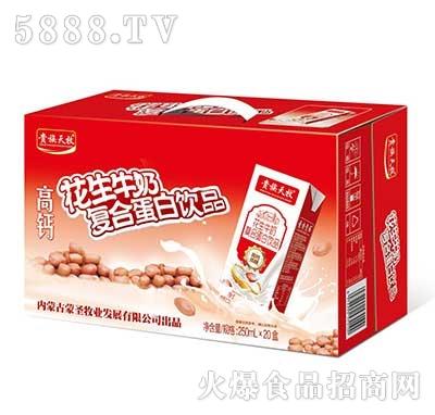 贵族天牧高钙花生牛奶复合蛋白饮品250ml×20盒