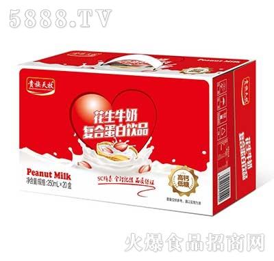 贵族天牧花生牛奶复合蛋白饮品250ml×20盒
