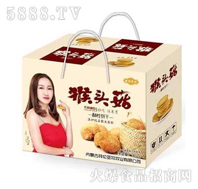 圣特贵族猴头菇无蔗糖酥性饼干1.5kg