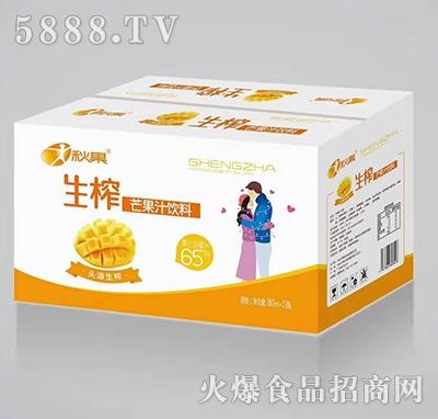 秋果生榨芒果汁380mlx15瓶