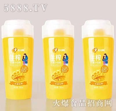 秋果生榨芒果汁380ml