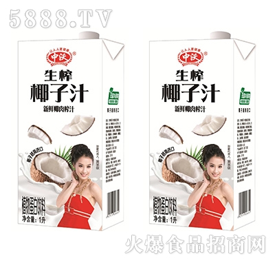 中沃生榨椰子汁植物蛋白饮料1L