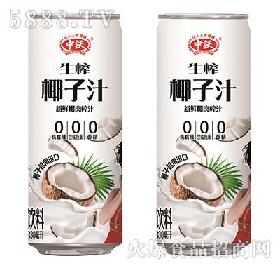 中沃生榨椰子汁植物蛋白饮料330ml