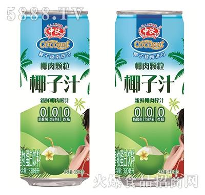 中沃椰肉果粒椰子汁植物蛋白饮料330ml