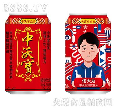 中沃宝凉茶植物饮料310ml
