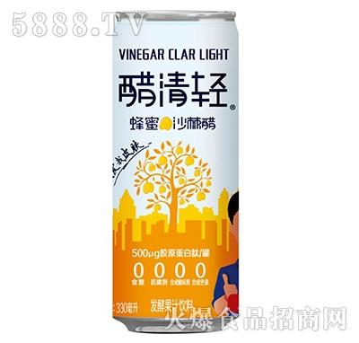 醋清轻蜂蜜沙棘醋发酵果汁饮料330ml