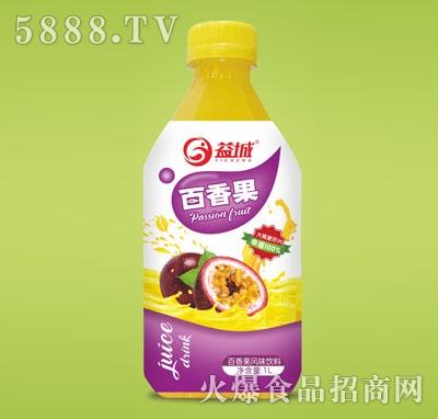 益城百香果汁风味饮料1L
