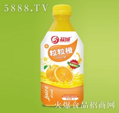 益城粒粒橙�L味�料