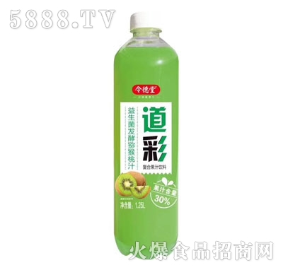 令德堂道彩益生菌发酵猕猴桃汁1.25L产品图