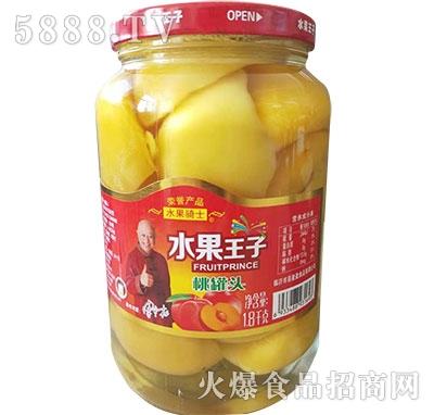 水果王子桃罐头1.8kg