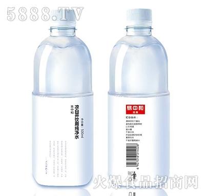 易中和凉白开包装饮用水