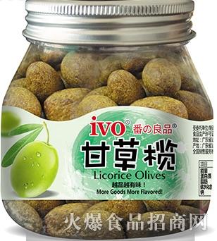 ivo-甘草榄产品图