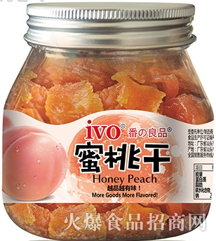 ivo-蜜桃干产品图