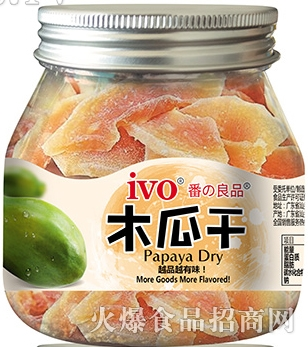 ivo-木瓜干产品图