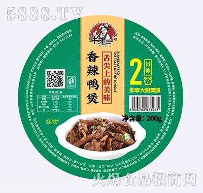 牛老三香辣鸭煲200g产品图