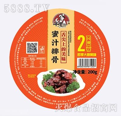 牛老三蜜汁排骨200g产品图