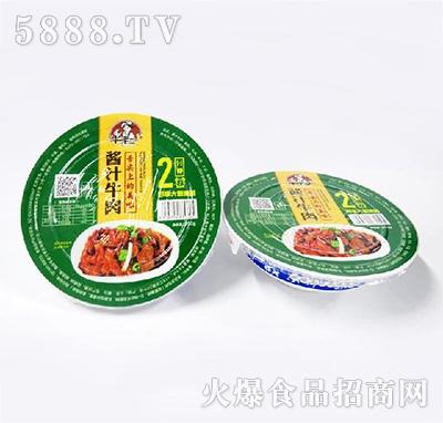 牛老三酱汁牛肉200g产品图
