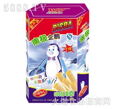 迪霸系列蛋卷南极企鹅