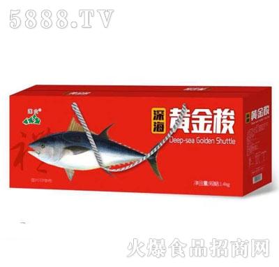 莲山深海鱼黄金梭礼盒1.4kg