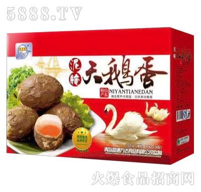 宏易堂泥腌天鹅蛋礼盒30枚礼品产品图
