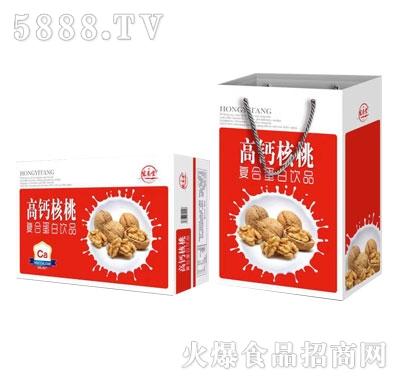 宏易堂高钙核桃复合蛋白饮料(礼盒)