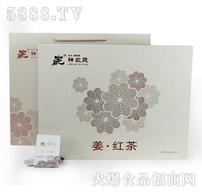 神农氏姜红茶