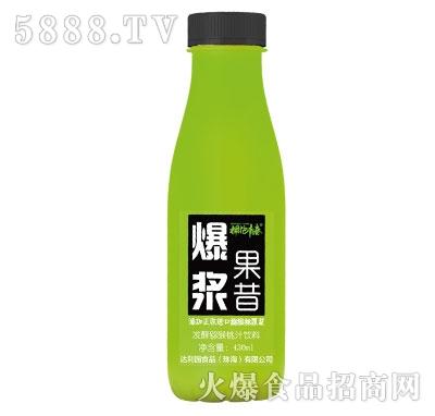 拥抱青春发酵猕猴桃汁饮料430ml