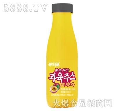 拥抱青春百香果果粒果汁饮料430ml