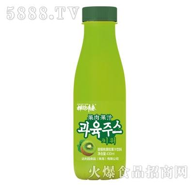 拥抱青春猕猴桃果粒果汁饮料430ml