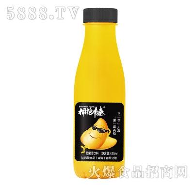 拥抱青春芒果汁饮料430ml