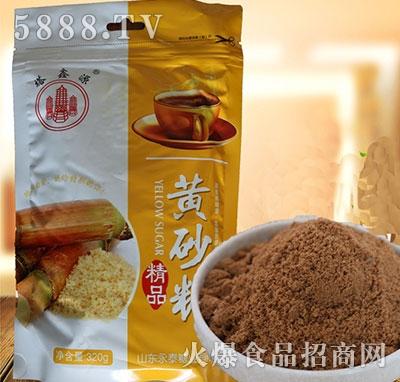 塔鑫源黄砂糖320g