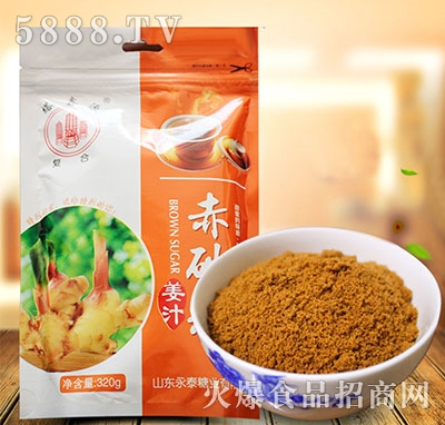 塔鑫源姜汁赤砂糖320g