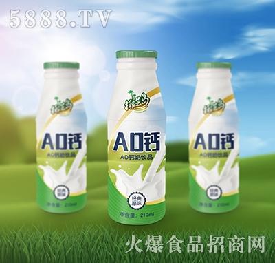 椰芝岛AD钙奶饮品原味210ml产品图