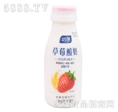 众口妙草莓酸奶310ml