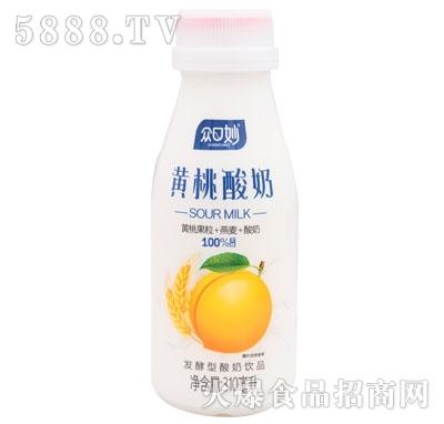 众口妙黄桃酸奶310ml