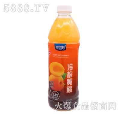 众口妙冷榨黄桃汁1.25L