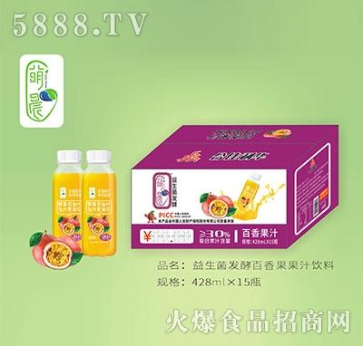 萌晨益生菌发酵百香果汁428mlx15