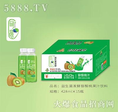萌晨益生菌发酵猕猴桃汁428mlx15