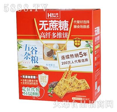 猫大师无蔗糖高迁多维饼酥性饼干礼盒