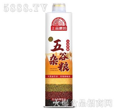 上品磨坊五谷杂粮饮品1.28L
