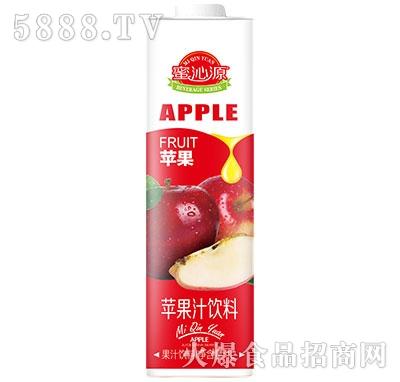 蜜沁源苹果汁1L