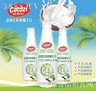 嘉图仕鲜榨椰子汁1.25L