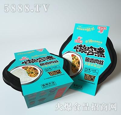 懒宫煮鱼香肉丝方便米饭340克