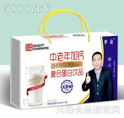 梦途中老年加钙复合蛋白饮品250mlX12