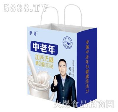 梦途中老年加钙无糖复合蛋白饮品(礼袋)
