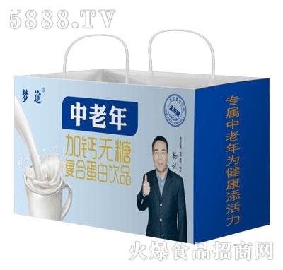 梦途中老年加钙无糖复合蛋白饮品(礼盒)